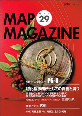 MAP MAGAZINE 2018年1月号